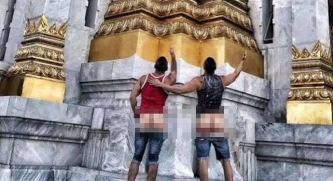 Butts At A Temple
