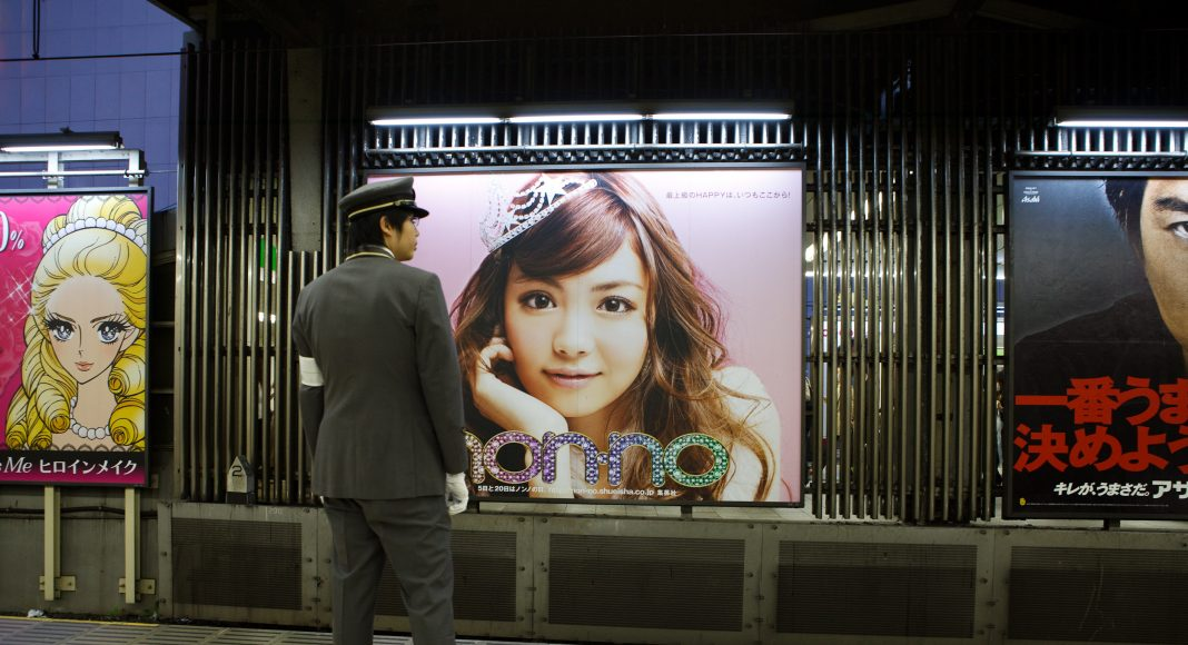Japan Approves First Marijuana-Related Advertising